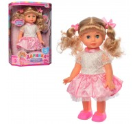 Кукла Даринка интерактивная M4162 32 см