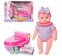 Кукла пупс с унитазом и туалетными принадлежностями K0058
