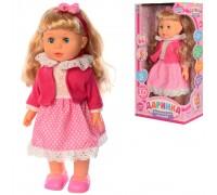 Кукла Даринка интерактивная 3882-2