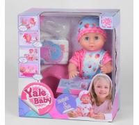Кукла пупс функциональный YL1860J