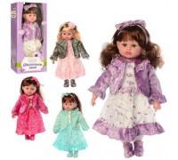 Кукла Панночка M5422