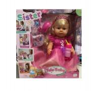 Кукла пупс BLS007