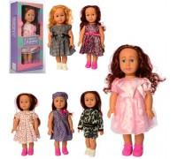 Кукла Яринка 5437 44 см 4 вида