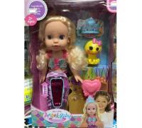 Кукла Русалочка с аксессуарами А633