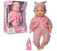 Кукла пупс с мимикой Малятко М3880-5