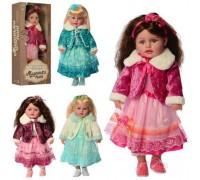 Кукла Маленька пані M4411 54 см 4 вида