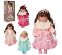 Кукла Маленька пані M4412 50 см 4 вида