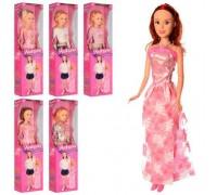 Кукла интерактивная ростовая Анжелика 75 см А1750