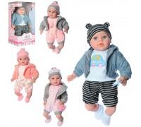 Кукла пупс мягконабивной 45 см М4014