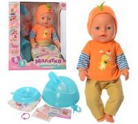 Пупс Малятко немовлятко с аксессуарами BL034E-S-UA