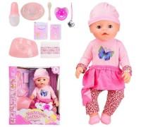 Кукла пупс Маленькое солнышко 8006-449