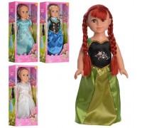 Кукла ростовая DEFA 5503 46 см 4 вида