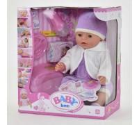 Пупс Baby Love с аксессуарами BL020A