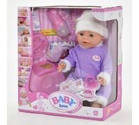 Пупс Baby Love с аксессуарами BL020F