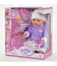 Пупс Baby Love с аксессуарами BL030A