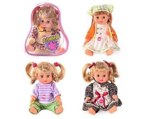 Кукла Алина маленькая в рюкзачке 10 видов