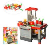 Кухня детская 011