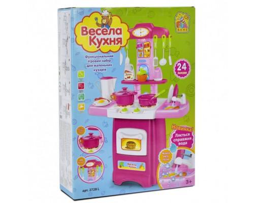 Детская кухня с водой 2728L