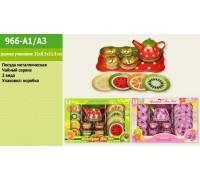 Набор чайный сервиз металлический 966-A3 2 вида