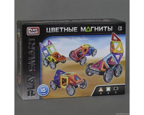Магнитный конструктор Машины Play Smart 16 деталей 2426
