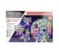 Магнитный конструктор iBlock 92 детали 920-06