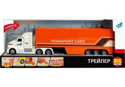 Трейлер контейнер Big Motors  WY786A