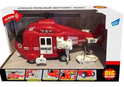 Спасательный вертолет Big motors WY760B