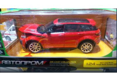 Автомодель Автопром Range Rover 68263A