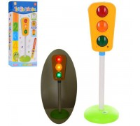 Светофор детский 64 см 1106A