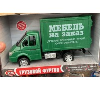 Машина пластиковая Газель мебель на заказ 9077-8