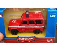 Модель транспорта Пожарная охрана 6401D