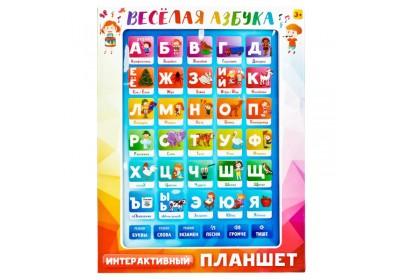 Интерактивный планшет Веселая Азбука W-006