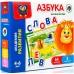 Азбука магнитная Vladi Toys VT5411-01 русский язык
