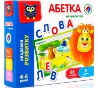 Абетка магнитная Vladi Toys VT5411-03 укр язык