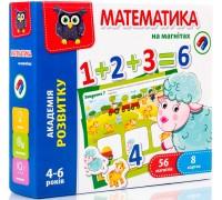 Математика магнитная Vladi Toys VT5411-04 укр язык