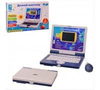 Ноутбук обучающий для детей 720-80