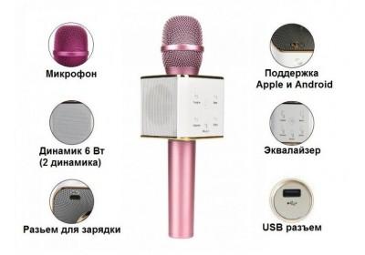 Беспроводной караоке микрофон Bluetooth динамик Q7 3 цвета