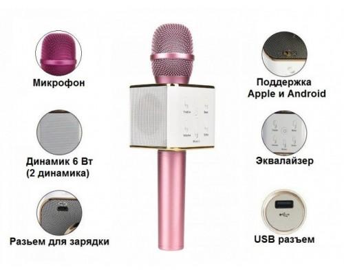 Беспроводной караоке микрофон Bluetooth динамик Q7
