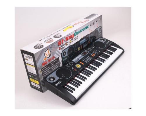 Детское пианино синтезатор MQ-6115