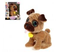 Собака мопс интерактивная Умный питомец JD-R9902