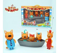 Игровой набор Три кота с лодкой PS658 5 фигурок