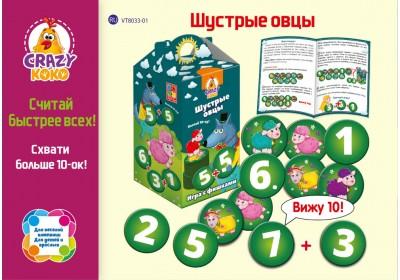 Игра настольная Шустрые овцы VT8033-01