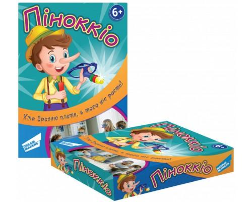 Игра детская настольная Пиноккио 1718 UA