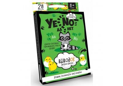 Карточная игра YENOT ДаНетки Danko Toys YEN 01-01 4 цвета