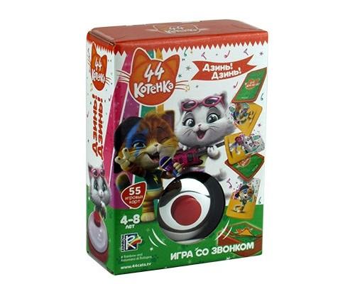 Игра настольная 44 Кота Дзинь Дзинь со звонком VT8010-06