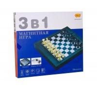 Шахматы, шашки, карты 3 в 1 набор 8188-14