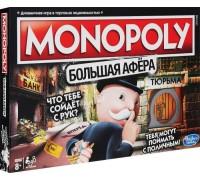 Настольная игра Hasbro Монополия. Большая афёра E1871