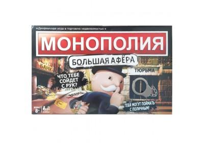 Настольная игра Монополия. Большая афёра SC802E