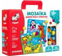 Мозаика деревянная Vladi Toys Зоопарк ZB2002-02