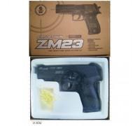 Пистолет металлический на пульках ZM23